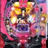 藤商事「PA 地獄少女 宵伽 きくりの地獄祭り」の筐体&PV&ウェブサイト&情報&関連機種
