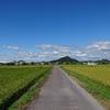 外からの「ストレス」は、あくまで外からのもの、受け入れなければ「視界良好」!(^_^)