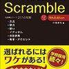 神戸大生が教える英文法勉強法