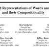 Word2vecとNegative Sampling|言語処理へのDeepLearningの導入の研究トレンドを俯瞰する #25
