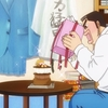 俺物語!! 第20話「俺のチョコレート」感想。本気だった! ものっそい本気だった!!