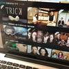 amazonプライムビデオ【VODサービスの中でプライムビデオをすすめる理由5点】