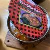 沖縄名物!? 沖縄ホーメルのビーフシチュー缶詰