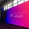 re:Invent2018最高でした!!