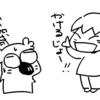 ミーティング参加者の、ブログ紹介!!
