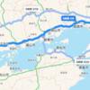 17GW中国道中膝栗毛(犬と一緒に岡山、姫路、神戸旅行記)