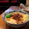 【今週のラーメン1985】 ラーメン 雷鳥 (東京・茅場町) 5号汁なし担々麺+ハートランド生ビール