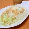トンカツ屋さんでよく食べる、薄くスライスした「フワフワの千切りキャベツ」を自宅で作る方法。