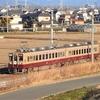 6050系6179Fリバイバルカラー 野岩線・会津線初乗り入れ直通臨時電車ツアー