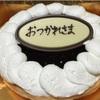 【金沢】「洋菓子かぶと」は石川県で一番美味い、おすすめケーキ屋です