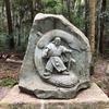 鹿島神宮と香取神宮の共通点