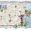 2017年09月25日 23時08分 栃木県北部でM3.0の地震