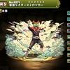 【パズドラ】仮面ライダーストロンガーの入手方法や入手場所、スキル上げや使い道情報!
