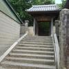 行橋市で「後藤又兵衛の出奔と細川忠興」を見て又兵衛めぐりをしてみました