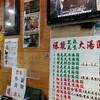 台北グルメマップ(雙連・中山・民権西路エリア)