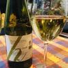 レポートひと段落で白ワイン