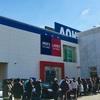 初売りは《AOKIで7777円スーツ》をお買い上げ