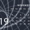 記念日の多い11月11日 中国では独身の日=買い物の日