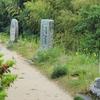 坂面大池(広島県熊野)