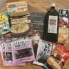 【カルディ購入品】リピート商品も新商品もイッキ見せ!