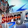 Super J-cupの開催意義とは?