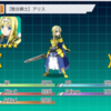 SAOメモデフ アリシゼーション編【整合騎士】アリスの評価