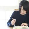 なぜ文章書くのは好きなのに、ブログ毎日更新はおっくうなのか。このジレンマについて。