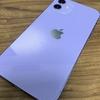 iPhone 12 を買った
