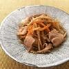 【レシピ21】歯ごたえ抜群!お弁当のおかずにぴったりの「豚肉と根菜のきんぴら」