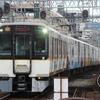 【近鉄】通勤車両の新車は?