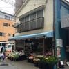 まちかどの商い―金田商店と桑原晨伸酒店―