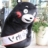 熊本高3女子自殺のいじめ認定をした第三者委員会最終報告書(3/26付)が見つけられない