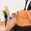 ブログを副業として月3万円の収入を得る為のTips