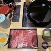 【瓢斗】京都で5千円で、しゃぶしゃぶ・すき焼きを堪能!【京都 グルメ】
