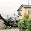 雑損控除のわかりやすい計算方法をたかしくんと学ぼう~熊本地震で被害を受けた方へ~