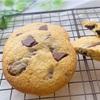 混ぜるだけ!簡単なのに絶品!チョコチャンククッキーの作り方