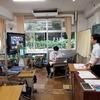 二宮小学校の臨時休校・初のオンライン授業の様子