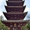 仁和寺の五重塔、見所と内部公開。
