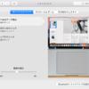 MacBookの初期設定
