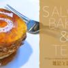 【おしゃれで可愛い食べ放題】新宿サロンベイク&ティーのオーダービュッフェのレポートブログ
