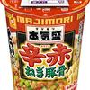 「マルちゃん 本気盛 辛赤ねぎ豚骨」(カップ麺)
