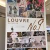 マンガ好きにオススメ!「ルーヴルNo.9 ~漫画、9番目の芸術~」を松坂屋美術館で鑑賞してきました!