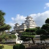 明石海峡大橋を渡って姫路城へ