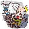 認知症ドライバーは悲劇といえる