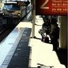富士・はやぶさ 大船駅2番線通過