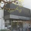 月会費不要・500円以下で使える激安ジム!東京都板橋区の公共施設・赤塚体育館トレーニングルーム|ワンコイントレーニング