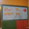 上海ディズニー 2日目 トイストーリーホテルの散策