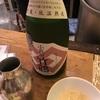 【燗好キーはお好きでしょ?】大阪・燗の美穂、温かい酒と肴で昇天す。