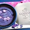 ローソンで「GODIVA×Uchi Café」を食べてみました