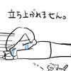 【漫画】『東京タラレバ娘』同じアラサーだけど、タラレバ娘に言いたいことがある。